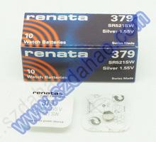 瑞士renata 379 SR521SW纽扣电池